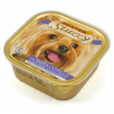 Mister Stuzzy Dog Tripe Calf МИСТЕР ШТУЗИ ДОГ РУБЕЦ ТЕЛЯТИНА корм для собак, паштет, 300г , 0.3 кг.