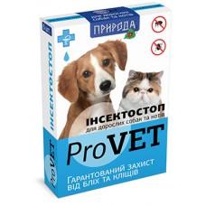 Природа Инсектостоп  ProVET 1уп.(6 пипеток*0,8мл) для взр.собак и кошек (инсектоакарицид)