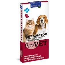 Природа Празистоп  ProVET (1таблетка)  (д/кошек и собак)