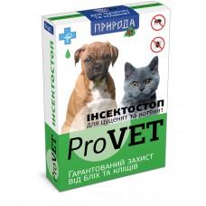 Природа Инсектостоп  ProVET 1уп.(6 пипеток*0,5мл) для котят и щенков (инсектоакарицид)