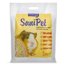 Наполнитель SANI PET для грызунов 5кг натуральный