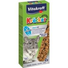 Крекер для шиншил Vitakraft Kracker з кальцієм 2 шт.