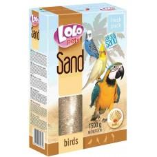 Пісок Lolo Pets для птахів з ракушками  1,5 кг